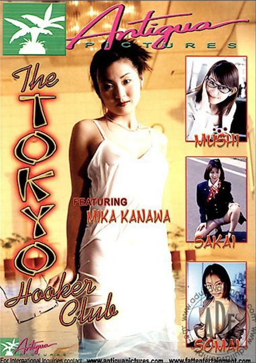 Tokyo Hooker Club, The Boxcover