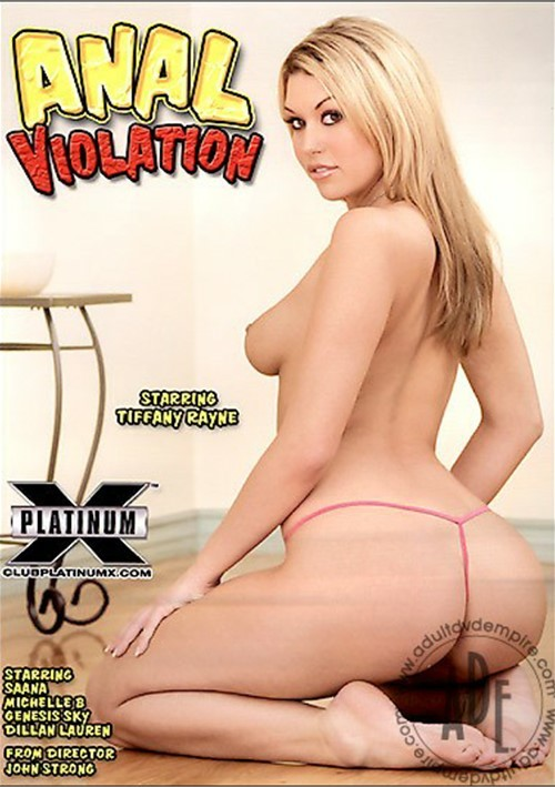 Anal Violation Boxcover