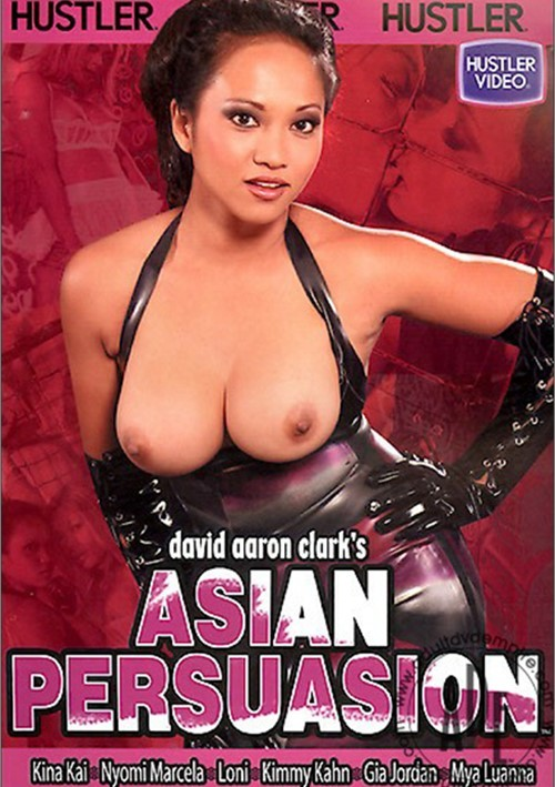 Asian Persuasion Boxcover