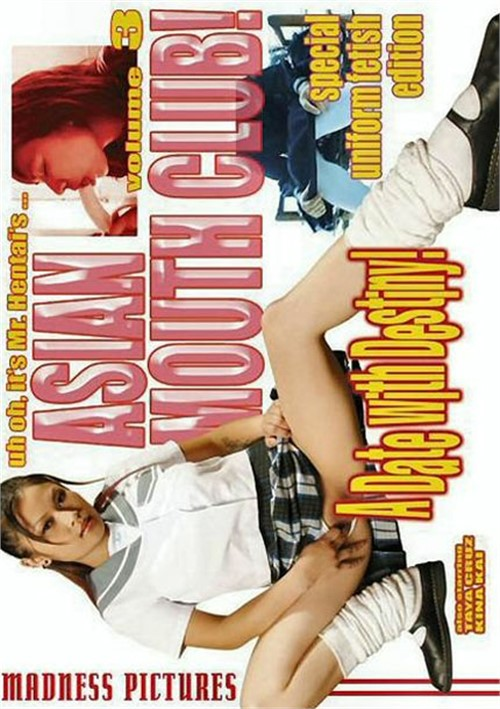 Asian Mouth Club 3 Boxcover