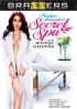 Monique Alexander's Secret Spa Boxcover