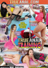 True Anal Training Boxcover