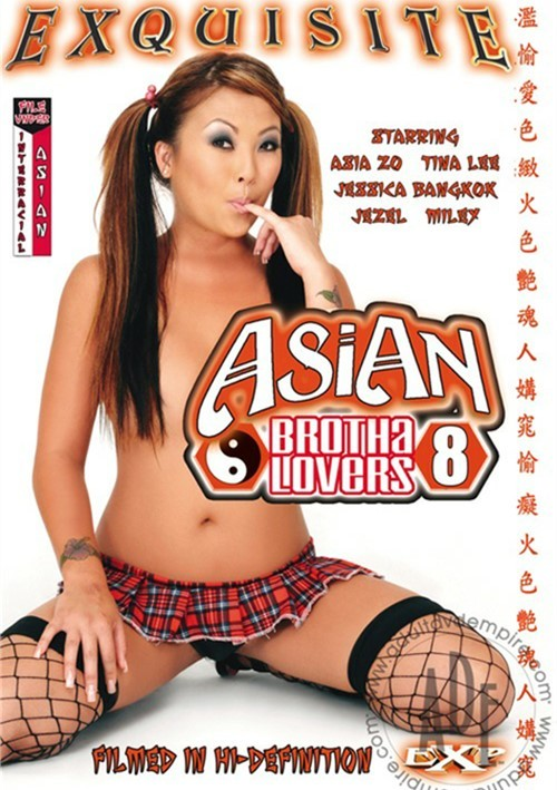 Something is. Asian stocking torrent what necessary