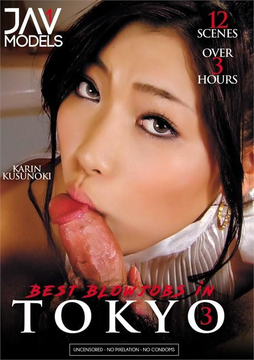 hot asian sensual blowjob