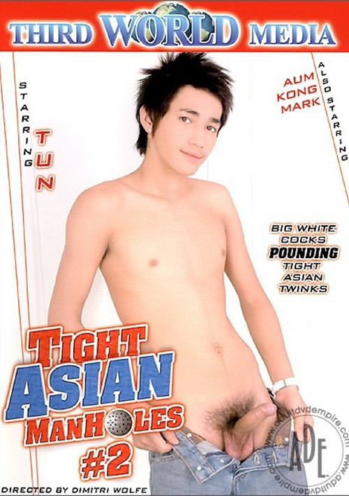 Tight Asian Man Holes #2
