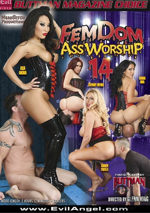 FemDom Ass Worship 14