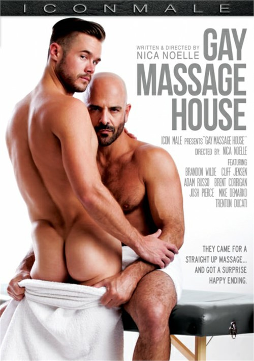 Gay Massage House Boxcover