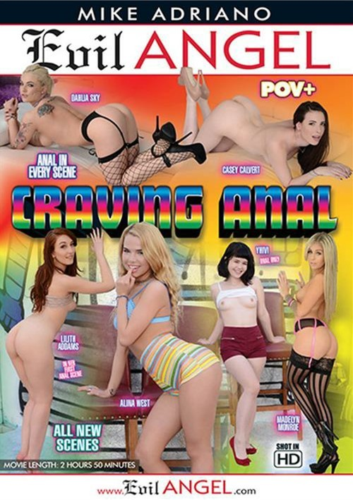 Craving Anal Boxcover