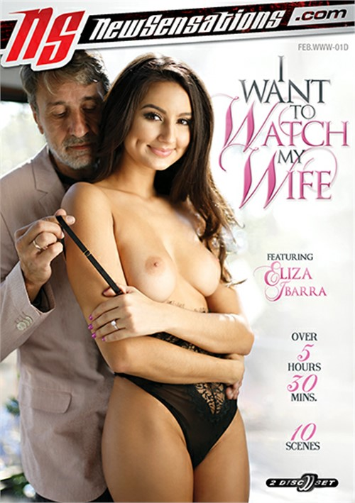 I Want To Watch My Wife