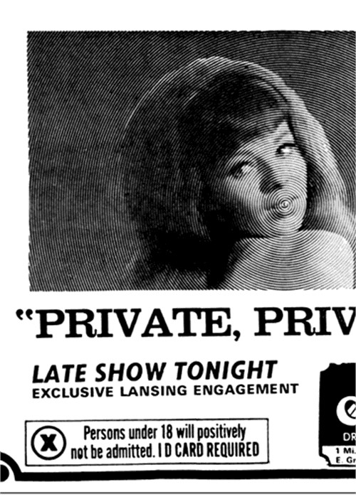 Private, Private Boxcover