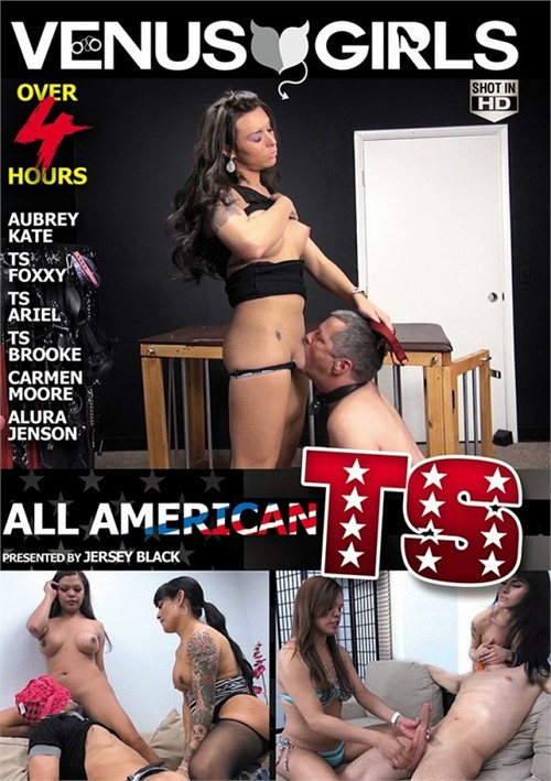All American TS
