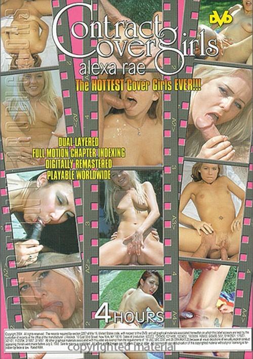 порно хроники случайного секса алекса рей - 5