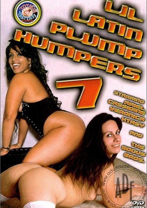 Lil' Latin Plump Humpers 7 Boxcover