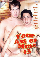 Your Ass or Mine #3 Boxcover
