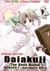 Daiakuji Episode 7 Boxcover