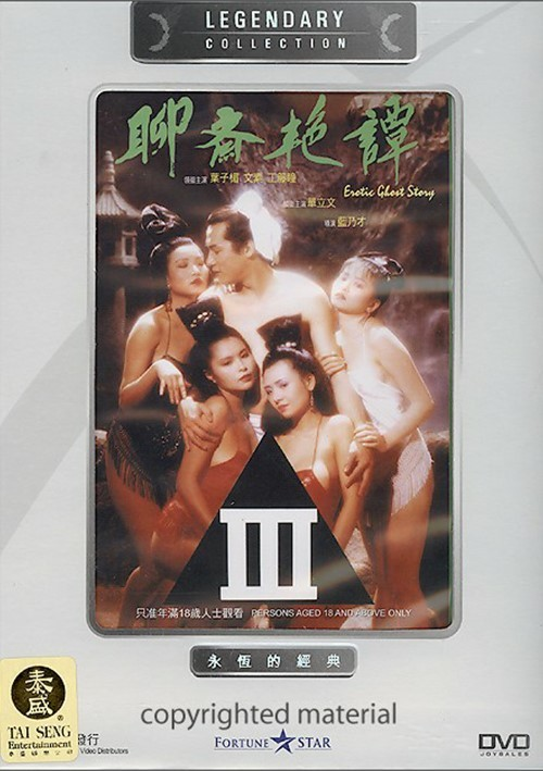 Scenes mainstream watch a chinese erotic ghost story