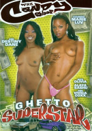 Ghetto Superstar Porn Movie
