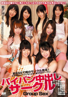 Group Sex Porn Movie