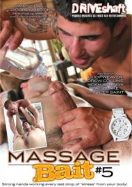 Massage Bait #5 image