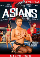 Asians Love You Long Time Porn Video