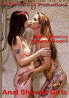 Anal Shower Girls Boxcover