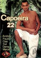 Capoeira 22 Gay Porn Movie
