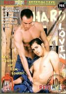 Hard Lovin Porn Movie