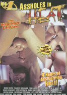 Assholes In Heat Porn Movie