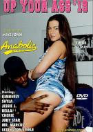 Up Your Ass #19 Porn Video