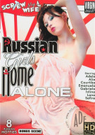 Russian Girls Home Alone Porn Movie