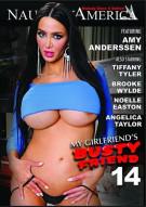 My Girlfriends Busty Friend 14 Porn Movie