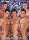 Sex City Part 2 Boxcover