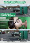 Real Public Glory Holes Boxcover