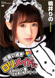 Kirari 138: Rino Momoi Movie