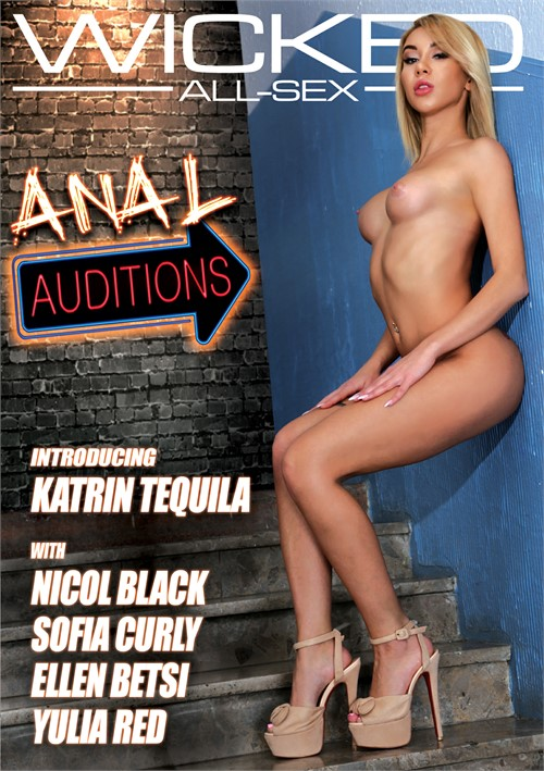 Black Anal Audition