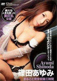 Kirari 147: Ayumi Shinoda 3 Hours Special