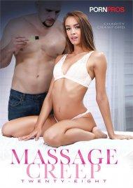 Massage Creep #28 image