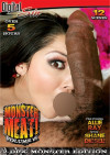 Monster Meat 15 Boxcover