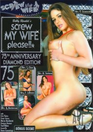 Screw My Wife, Please #75: 75th Anniversary Diamond Edition image