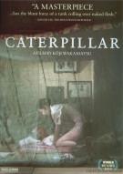 Caterpillar Movie