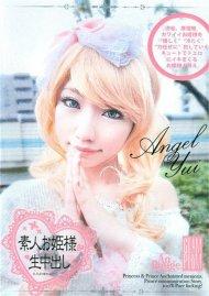 Japanese Princess Gets Creampie