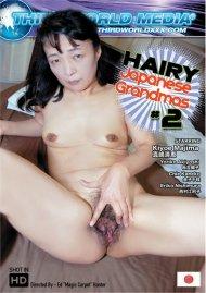 Hairy Japanese Grandmas 2
