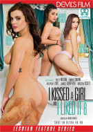 I Kissed A Girl And I Liked It 8 Porn Movie