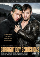 Straight Boy Seductions Vol. 5 Porn Movie