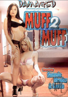 Muff 2 Muff Porn Movie