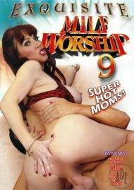 MILF Worship 9 image