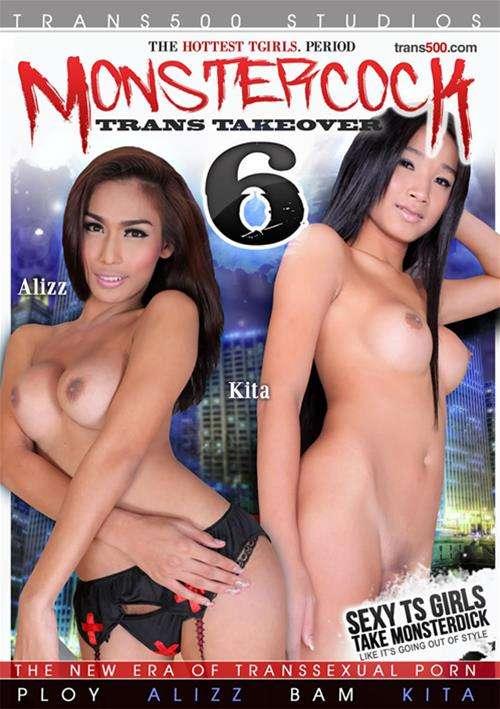 Monstercock Trans Takeover 6