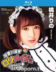 Kirari 138: Rino Momoi