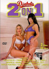 2 on 1 #1 Porn Video