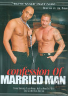 Confession of Married Man Porn Movie